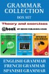 Grammar Collection Box Set - Theory and Exercises by My Ebook Publishing House