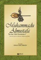 Cover for 'Muhammadu Almustafa'