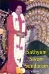 Sathyam Sivam Sundaram Volume 3 by N Kasturi