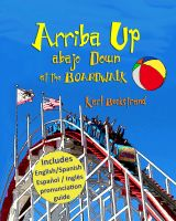 Cover for 'Arriba Up, Abajo Down at the Boardwalk'