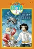 The Case of the Florida Freeze (Santa Claus: Super Spy #1) by Ryan Jacobson