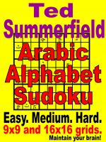 Cover for 'Arabic Alphabet Sudoku Puzzles'