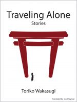 Cover for 'Traveling Alone'