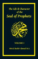 Cover for 'The Life & Character of the Seal of Prophets - Volume I'
