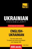 Cover for 'Ukrainian vocabulary for English speakers - 9000 words'