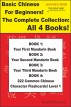 Basic Chinese For Beginners! The Complete Collection: All 4 Books! by Kevin Peter Lee