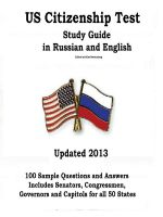 Cover for 'US Citizenship Test Study Guide in Russian and English'