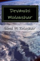 Cover for 'Devachi Mulakshar'