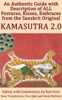 Cover for 'Kamasutra 2.0: An Authentic Guide with Description of ALL Postures, Kisses, Embraces from the Sanskrit Original'