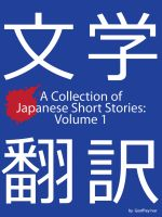 Cover for 'A Collection of Japanese Short Stories: Volume 1'