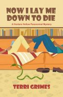 Cover for 'Now I Lay Me Down To Die'