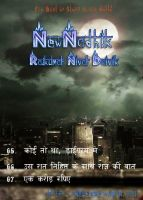 Cover for 'NewNadhik 3'