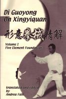 Smashwords - Di Guoyong on Xingyiquan, the five elements - A book ...