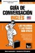 Guía de Conversación Español-Inglés y mini diccionario de 250 palabras by Andrey Taranov