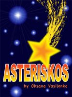 Cover for 'Asteriskos'