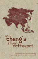 Cover for 'Mr. Cheng's Silver Coffeepot'
