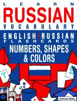 Cover for 'Learn Russian Vocabulary - English/Russian Flashcards - Numbers, Shapes and Colors'