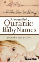Cover for '30 Beautiful Quranic Baby Names For Muslim Boys and Girls'