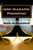 Sunil Palaskar - God-Marathi Phonetics