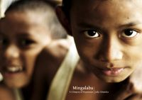 Cover for 'Mingalaba, A Glimpse Of Myanmar'