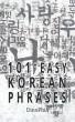 101+ Easy Korean Phrases by DinoPhia
