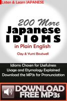 Cover for '200 More Japanese Idioms'