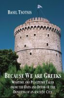 Cover for 'Because We Are Greeks'