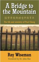 Cover for 'A Bridge to the Mountain'