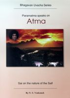 Cover for 'Atma'