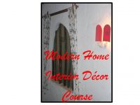 Cover for 'Modern Home Interior Decor Course'