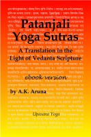 Cover for 'Patanjali Yoga Sutras: A Translation in the Light of Vedanta Scripture'