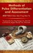 Methods of Pulse Differentiation and Assessment 辨脉平脉法 Biàn Mài Píng Mài Fǎ by Stephen Bonzak