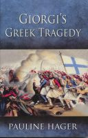 Cover for 'Giorgi's Greek Tragedy'