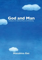 God and Man: Guideposts for Spiritual Peace and Awakening