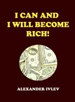 Cover for 'I Can And I Will Become Rich!'