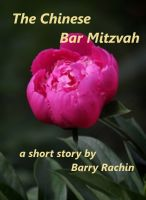 Cover for 'A Chinese Bar Mitzvah'