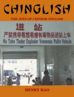 Cover for 'CHINGLISH: The Joys of Chinese English'