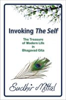 Sudhir Mittal - Invoking The Self
