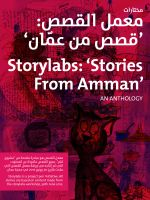 Cover for 'Stories from Amman'