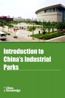 Cover for 'Introduction to China's Industrial Parks'