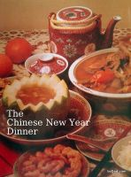 Cover for 'bzDad.com Fast n Easy Cooking for The Family – Chinese (New Year) Dinner'