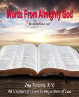 Cover for 'Words From Almighty God'
