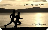 Cover for 'Love at First Jog'