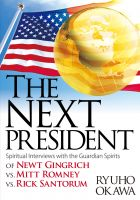 Cover for 'The Next President'
