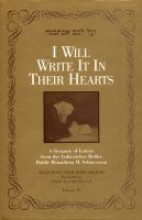 Cover for 'I Will Write It In Their Hearts, Volume 4'