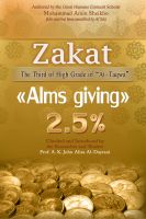 "Cover for 'Zakat ""Alms Giving""'"