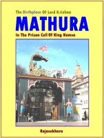 MATHURA - The Birthplace Of Lord Krishna  -  In The Prison Cell Of King Kamsa