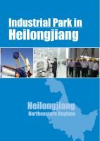 Cover for 'Industrial Parks in Heilongjiang'
