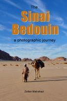 Cover for 'The Sinai Bedouin: a photographic journey'