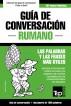 Guía de Conversación Español-Rumano y diccionario conciso de 1500 palabras by Andrey Taranov
